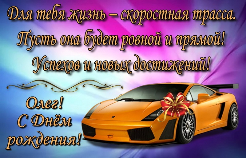 https://privetpeople.ru/1aprela/DenRog/Artur/oleg-1.jpg