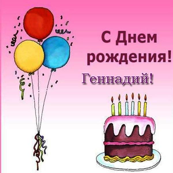 Поздравления подростка с днём рождения 68