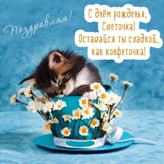 https://privetpeople.ru/1aprela/DenRog/Elvira/87511.jpg