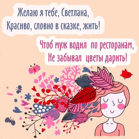 https://privetpeople.ru/1aprela/DenRog/Elvira/88765.jpg