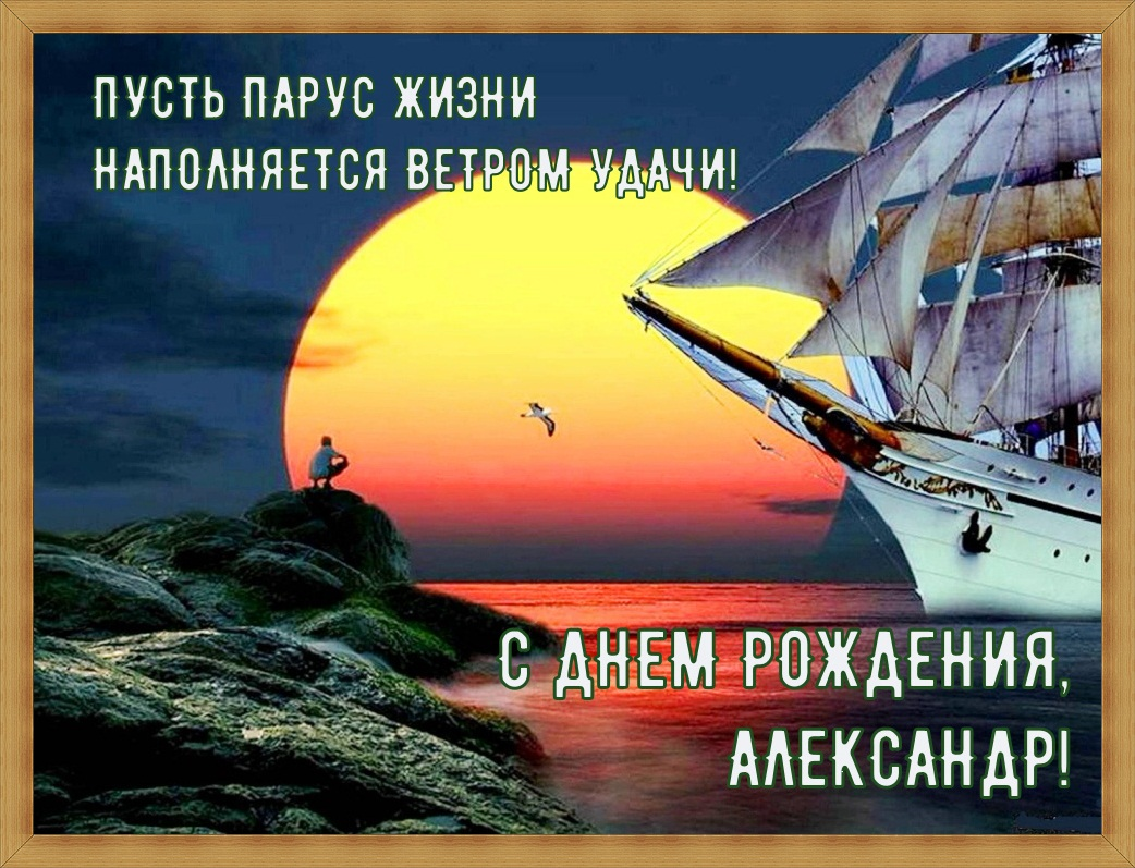 клубника стихи для саши с днем рождения прикольные выставляет инстаграм фото