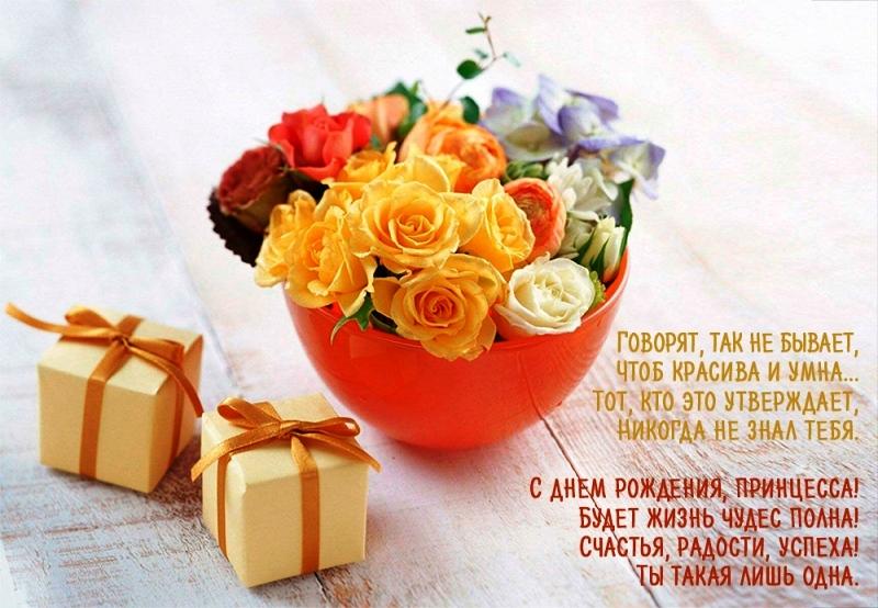Поздравления с днем рождения от друзей открытки фото 262