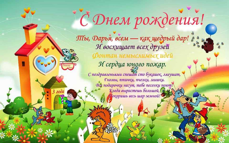 Кусочков, поздравление даши с днем рождения открытки