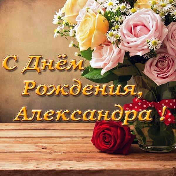 Поздравление с днём рождения женщине кассиру 876
