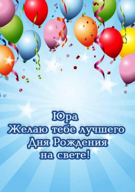Крестнице, открытка с днем рождения для ляйсан