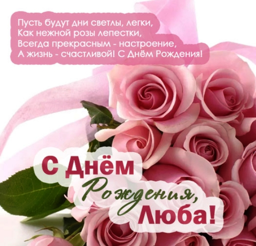 https://privetpeople.ru/1aprela/DenRog/Imarek/lyubov-37.jpg