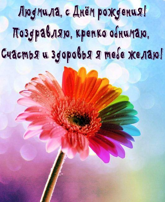 https://privetpeople.ru/1aprela/DenRog/Imarek/lyudmila-8.jpg