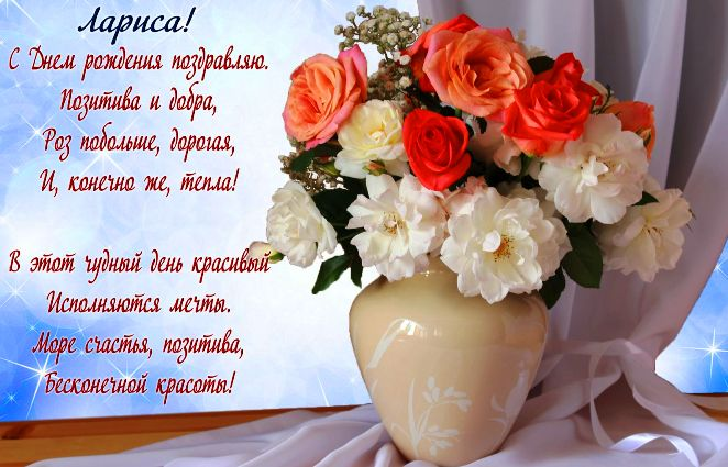 Поздравление анны с днем рождения открытка 2