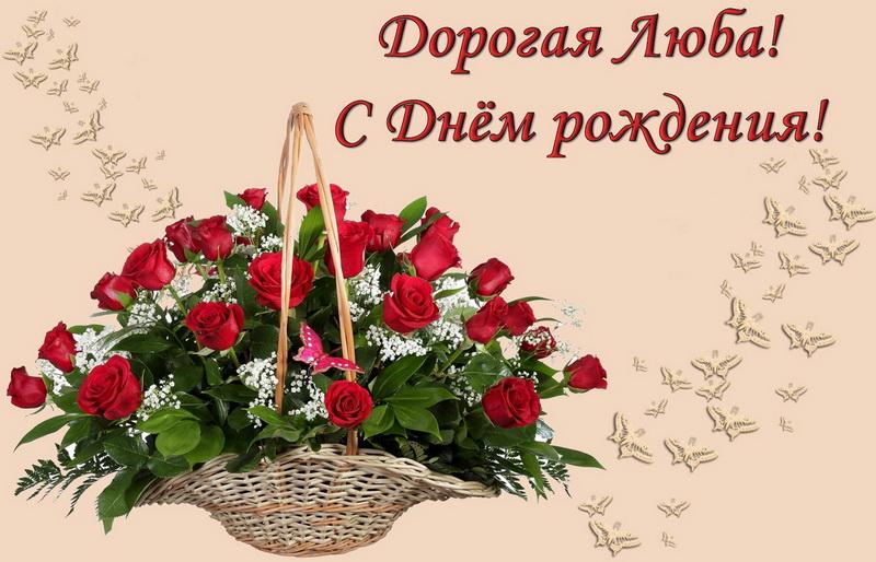 Оксана поздравления 98