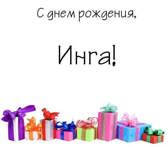 С днем рождения петр открытки анимационные