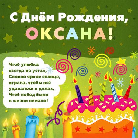 Егор с днем рождения песни