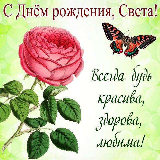 https://privetpeople.ru/1aprela/DenRog/Oksana/svetlana-4.jpg