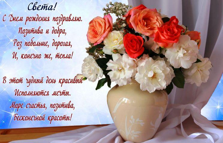 Поздравления для анны с юбилеем 95