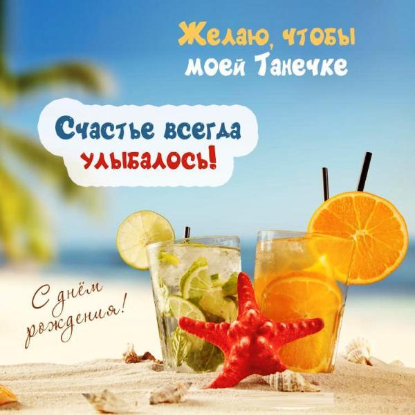 https://privetpeople.ru/1aprela/DenRog/Oksana/tatyana-27.jpg