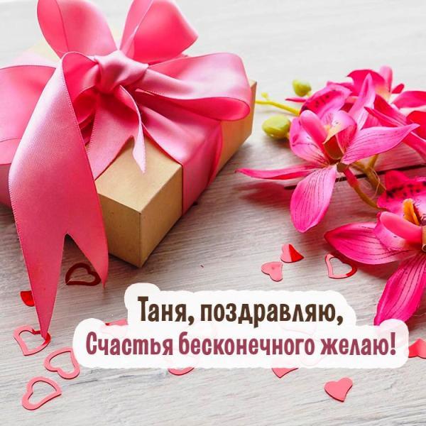 https://privetpeople.ru/1aprela/DenRog/Oksana/tatyana-29.jpg