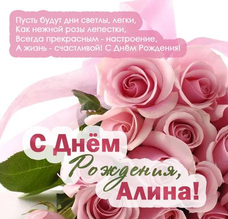 Поздравления для амины с днем рождения 98