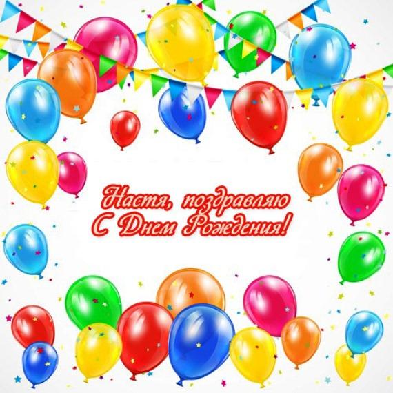 Поздравления для камиллы с днем рождения открытки