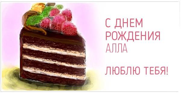 Мага с днем рождения картинки приколы, надписью