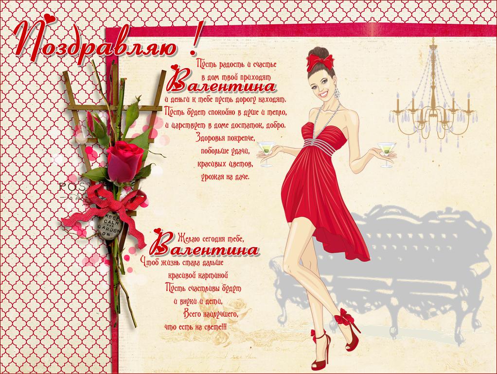 Лет дочери, открытки с юбилеем женщине валентина