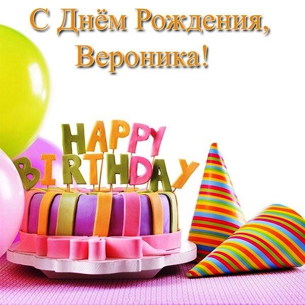 Именинникам, поздравление с днем рождения алене картинки прикольные