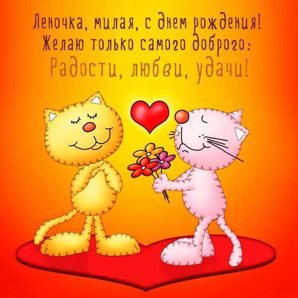 https://privetpeople.ru/1aprela/DenRog/Yula/Lena-10.jpg