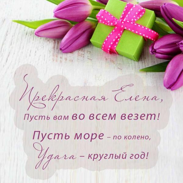 https://privetpeople.ru/1aprela/DenRog/Yula/Lena-3.jpg