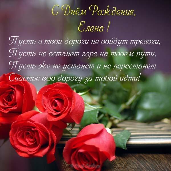 https://privetpeople.ru/1aprela/DenRog/Yula/Lena-33.jpg