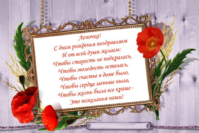 поздравительные стихи елене бравый