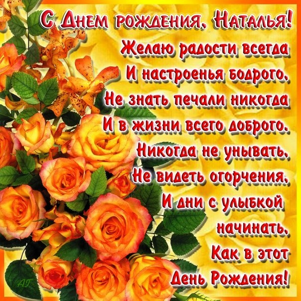 https://privetpeople.ru/1aprela/DenRog/Yula/natalya-59.jpg