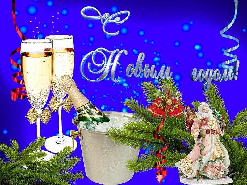 Поздравительное открытка с новым годом, для мамы