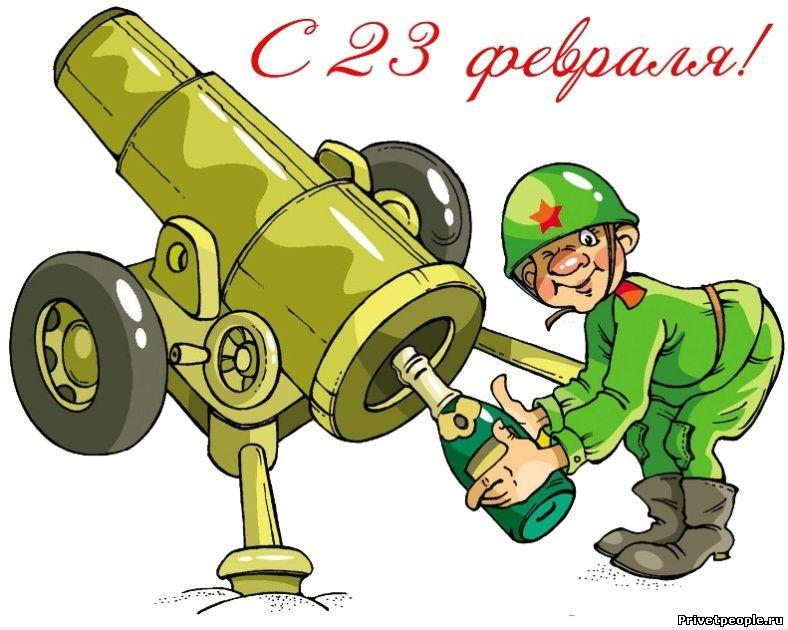 http://privetpeople.ru/23fevr/23otkritka28.jpg