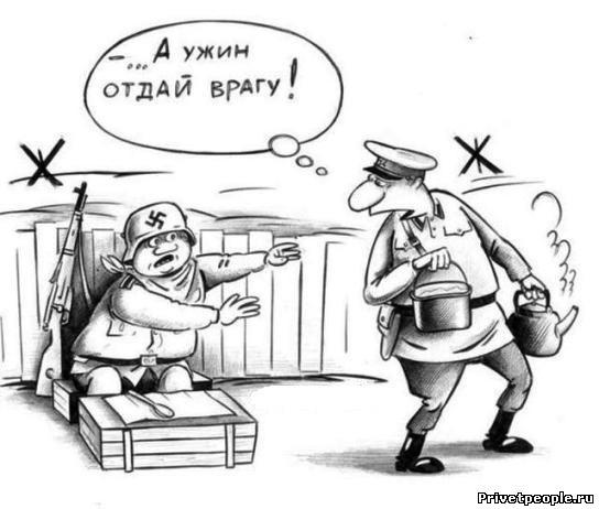 Памяти Новгородской смешные карикатуры и демативаторы про клубничку объект возводится
