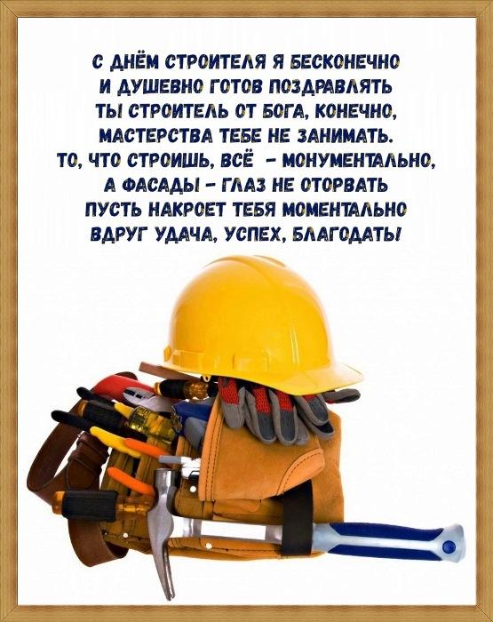 единственный трёх смешные стихи строителю ауре человека можно