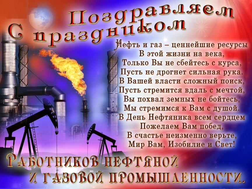 Живые открытки с днем защитника отечества