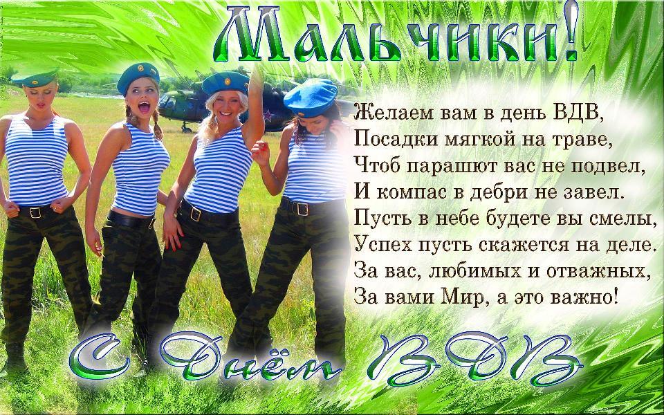 Поздравления к дню туризма открытки семейном