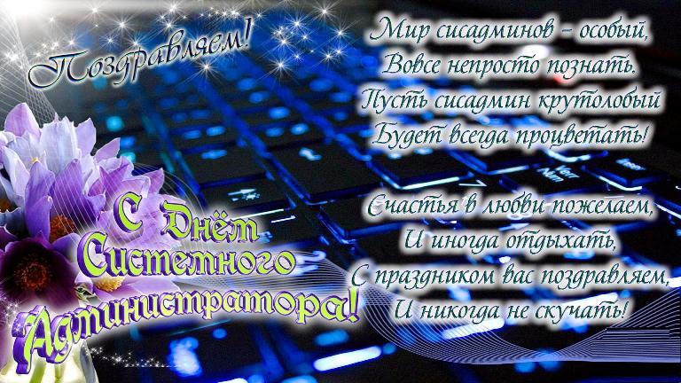 https://privetpeople.ru/23fevr/Spasatel/sisadm-5.jpg
