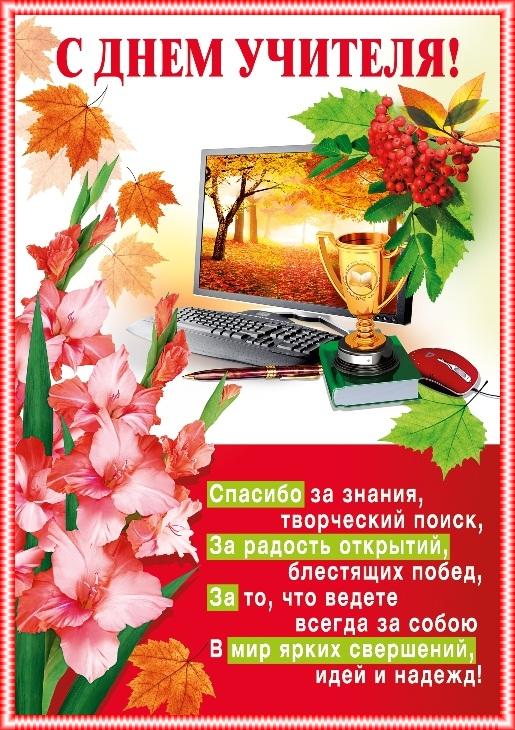 Поздравление с днем знаний по татарски
