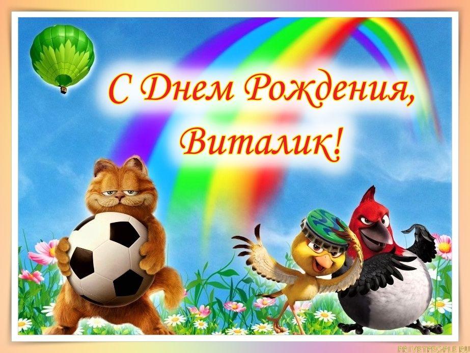 Поздравления с новым годом по знакам зодиака в год крысы птицы