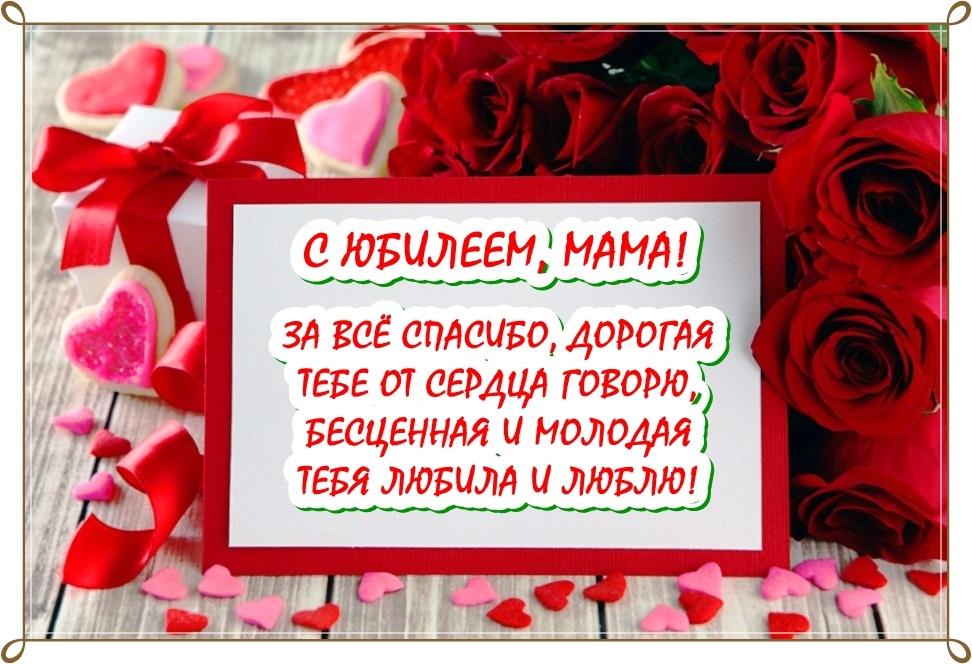 открытка маме с днем 60 иллюстрацией вектора шаржа