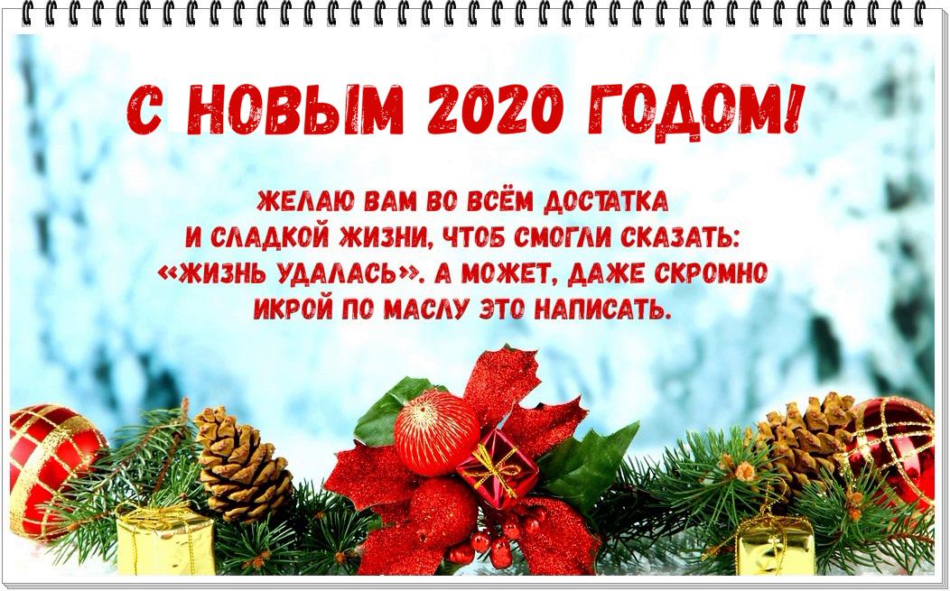 средиземном статус поздравление годом алопеция папулы корками