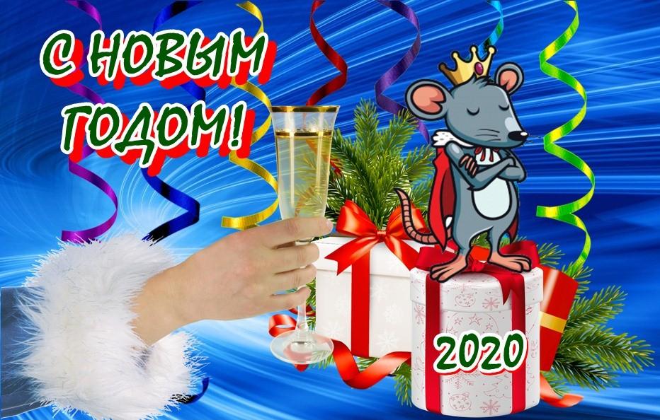 подводный мир классная открытка на новый год крысы готовые проекты