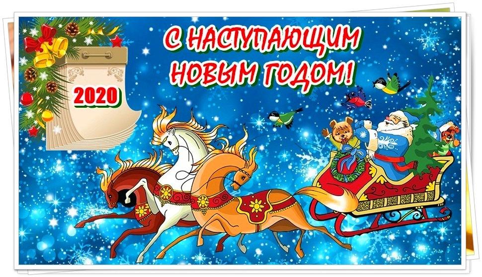 Поздравления и пожелания - Страница 4 Rv34v645v453