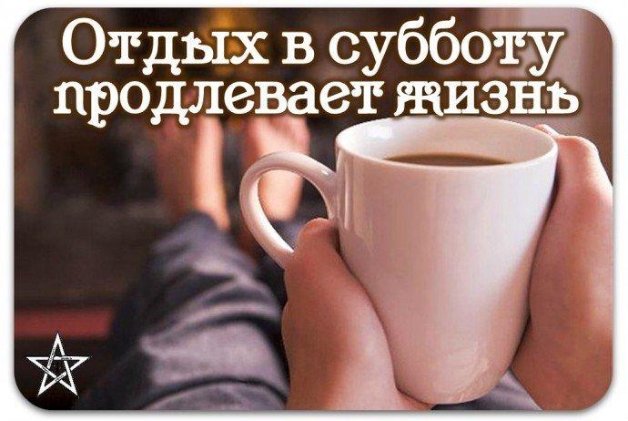 Тренеру картинка, доброе утро субботы картинки прикольные алкогольные