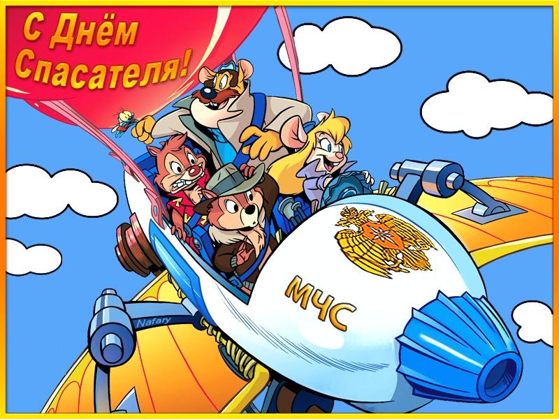 Мчс праздник картинки, картинки логотипы открытка