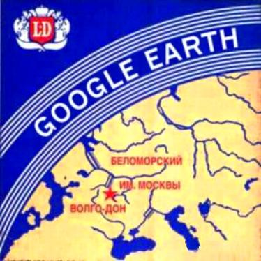 Google earth. Беломорканал