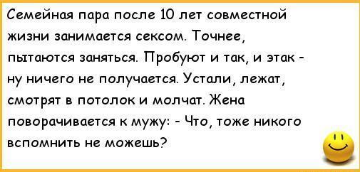 Анекдоты Про Дрочит