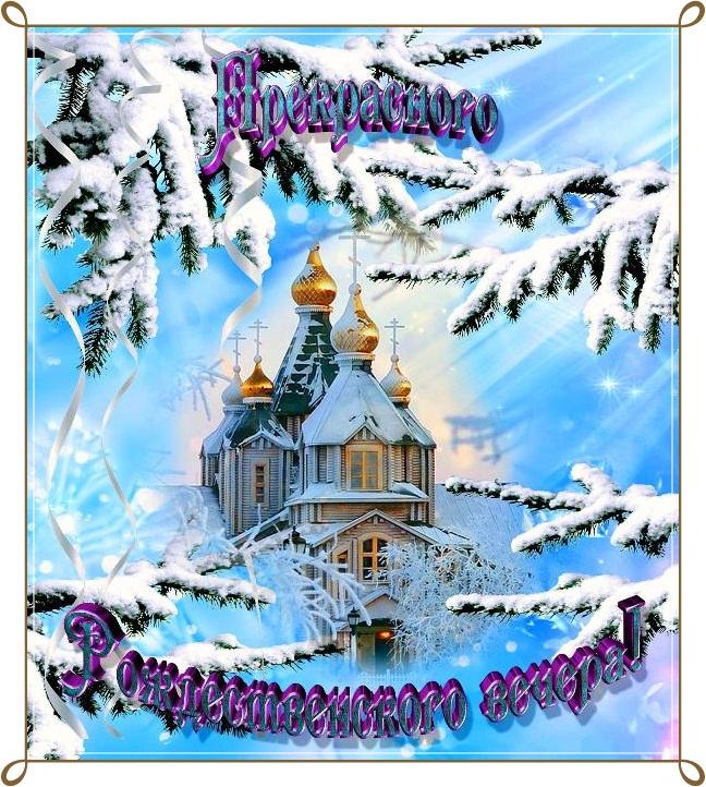 Нарисовать, открытки с рождеством православным 2019