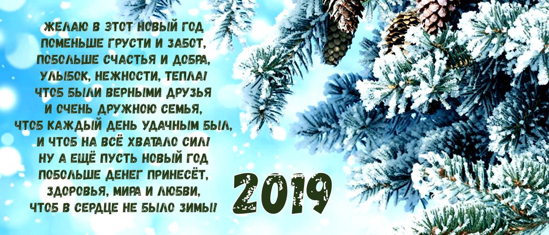Частушки на Новый 2019 год | новогодние частушки Год Собаки изоражения