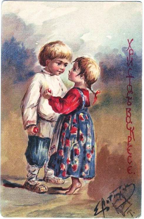 Дети на пасхальных открытках