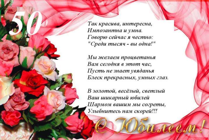 Кавказские поздравления на День Рождения 59
